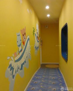 幼儿园室内过道背景墙设计效果图片图片
