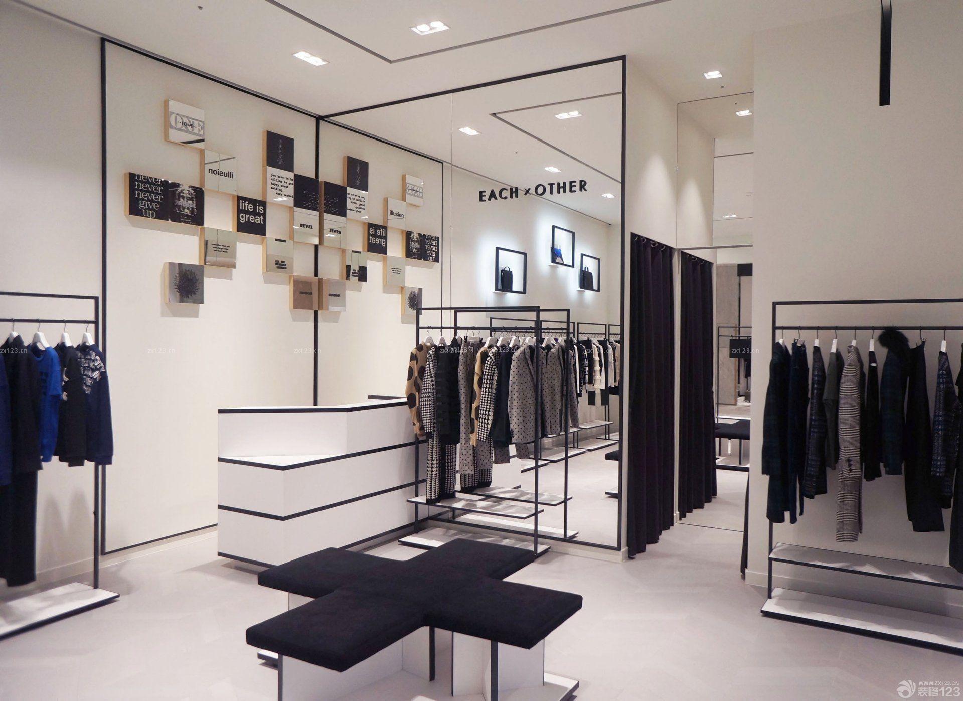 现代风格小型服装店室内装修图片大全