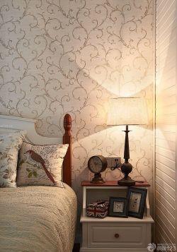 現代美式風格臥室墻紙效果圖