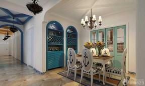 地中海风格装饰设计 餐厅装饰设计