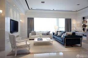 小戶型客廳裝修圖 白色簡約裝修效果圖