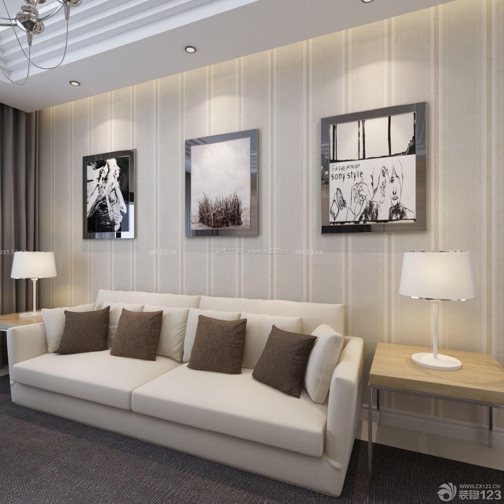 客厅沙发背景墙壁纸装修装饰效果图大全图片