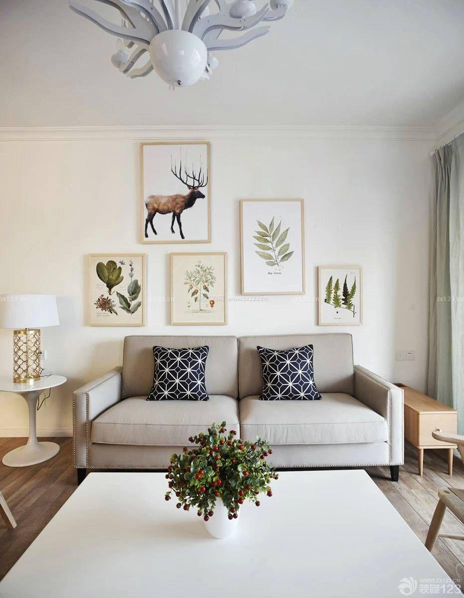 80平米小户型简装客厅沙发背景墙装饰画