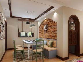 三居室裝修圖片 餐廳設計