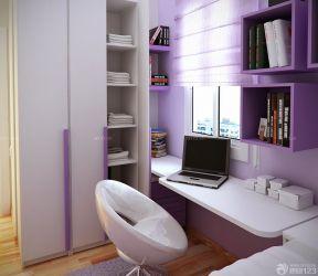 小書房裝修效果圖 書桌書柜