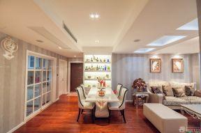 小戶型客廳吊頂 現代時尚裝修風格