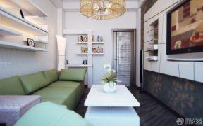 簡約客廳布置 小戶型客廳裝修圖