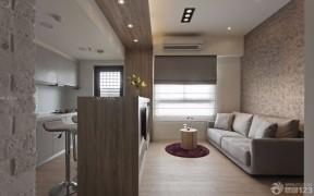 简单小户型家装 现代简单装修