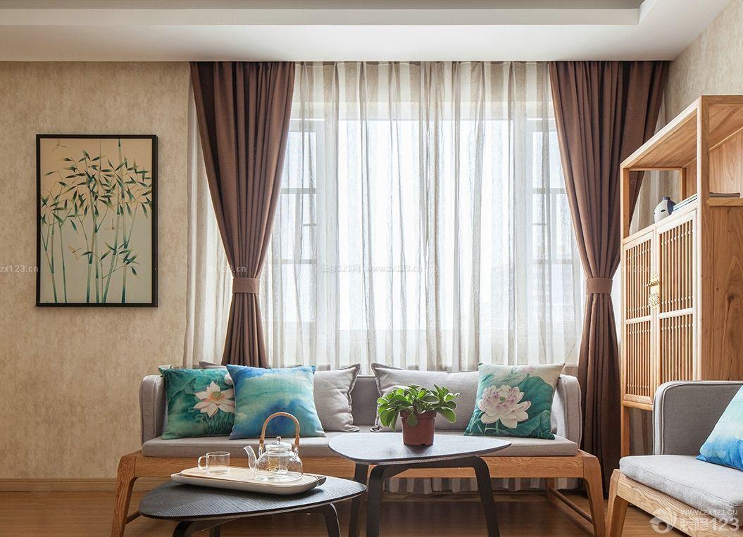 新中式风格客厅窗帘搭配装修图片图片