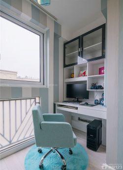 90平米家装设计阳台书房装修效果图