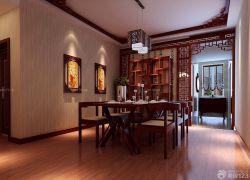 新中式風格經典博古架裝修圖片