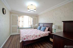 美式臥室風格 現代簡約裝修風格