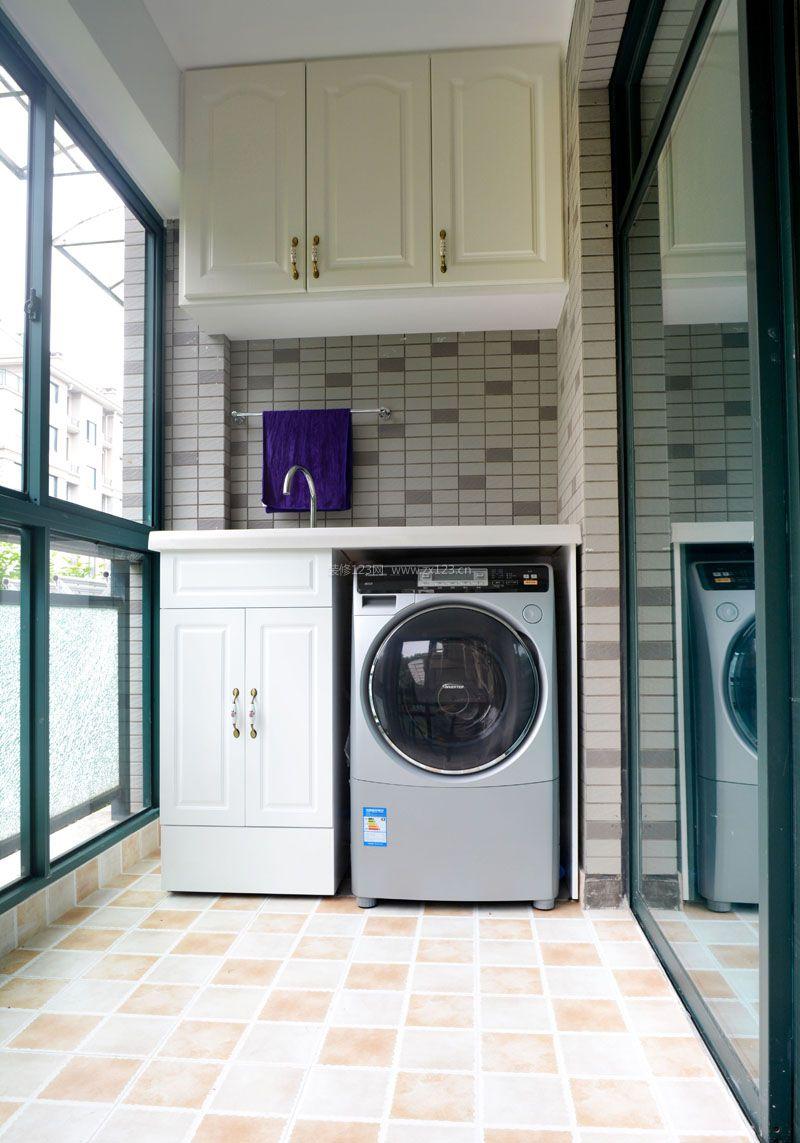 现代风格室内阳台洗衣机装修效果图