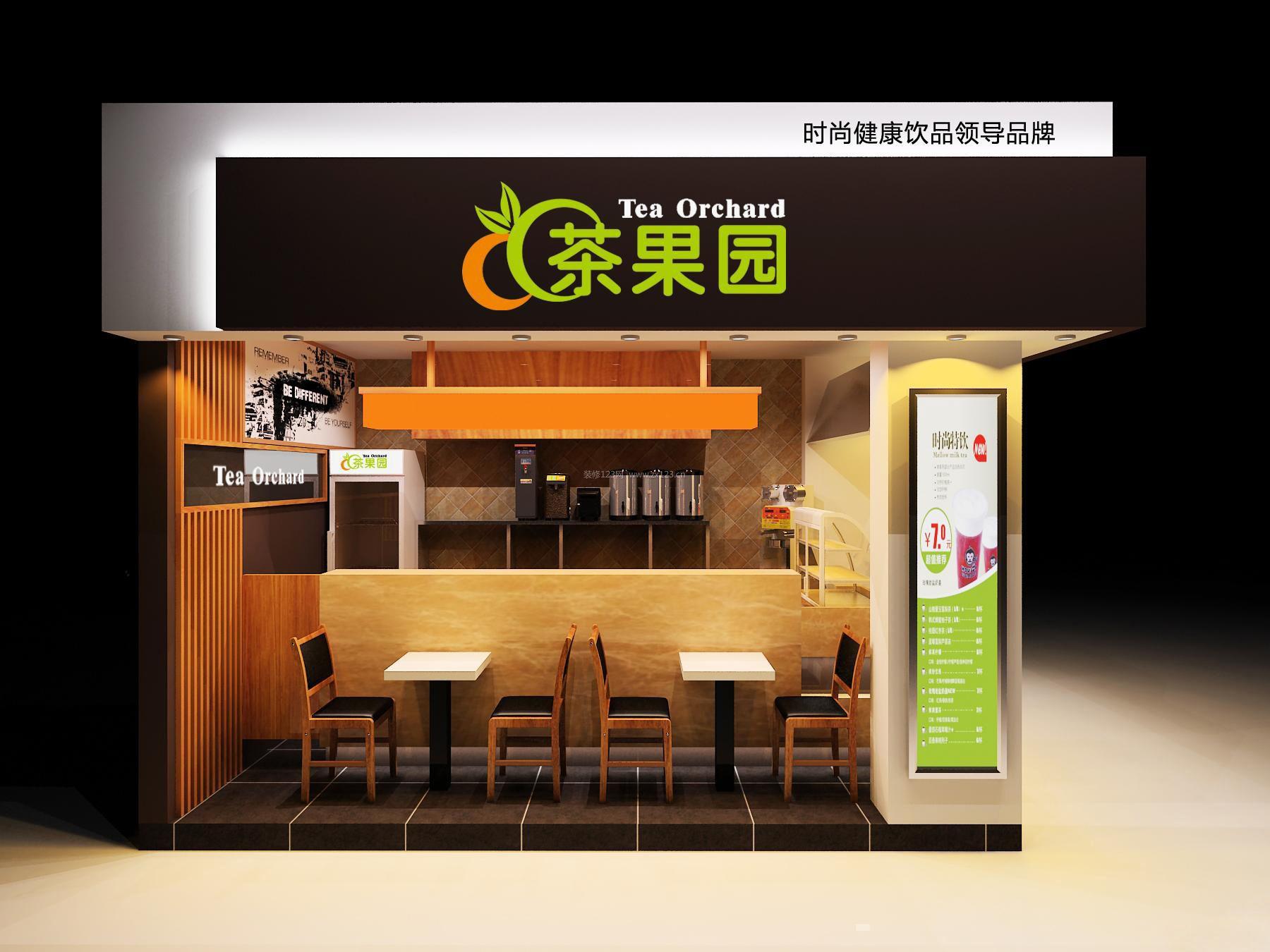 饮品店面门头设计效果图片图片