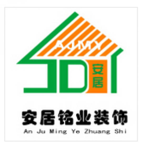 前海寰宇logo