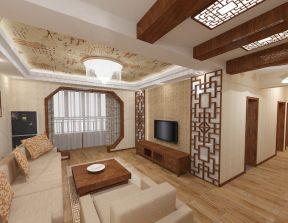 中式家居客廳 客廳吊頂圖片大全