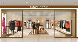 現代服裝店門頭設計裝修效果圖片欣賞