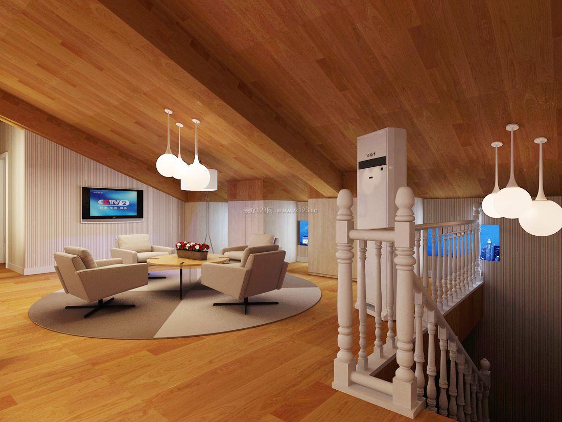 现代顶楼阁楼家庭休闲区装修效果图片