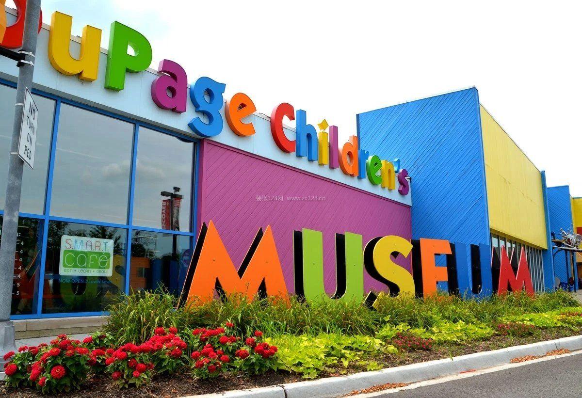 幼儿园外观室外装修设计效果图片