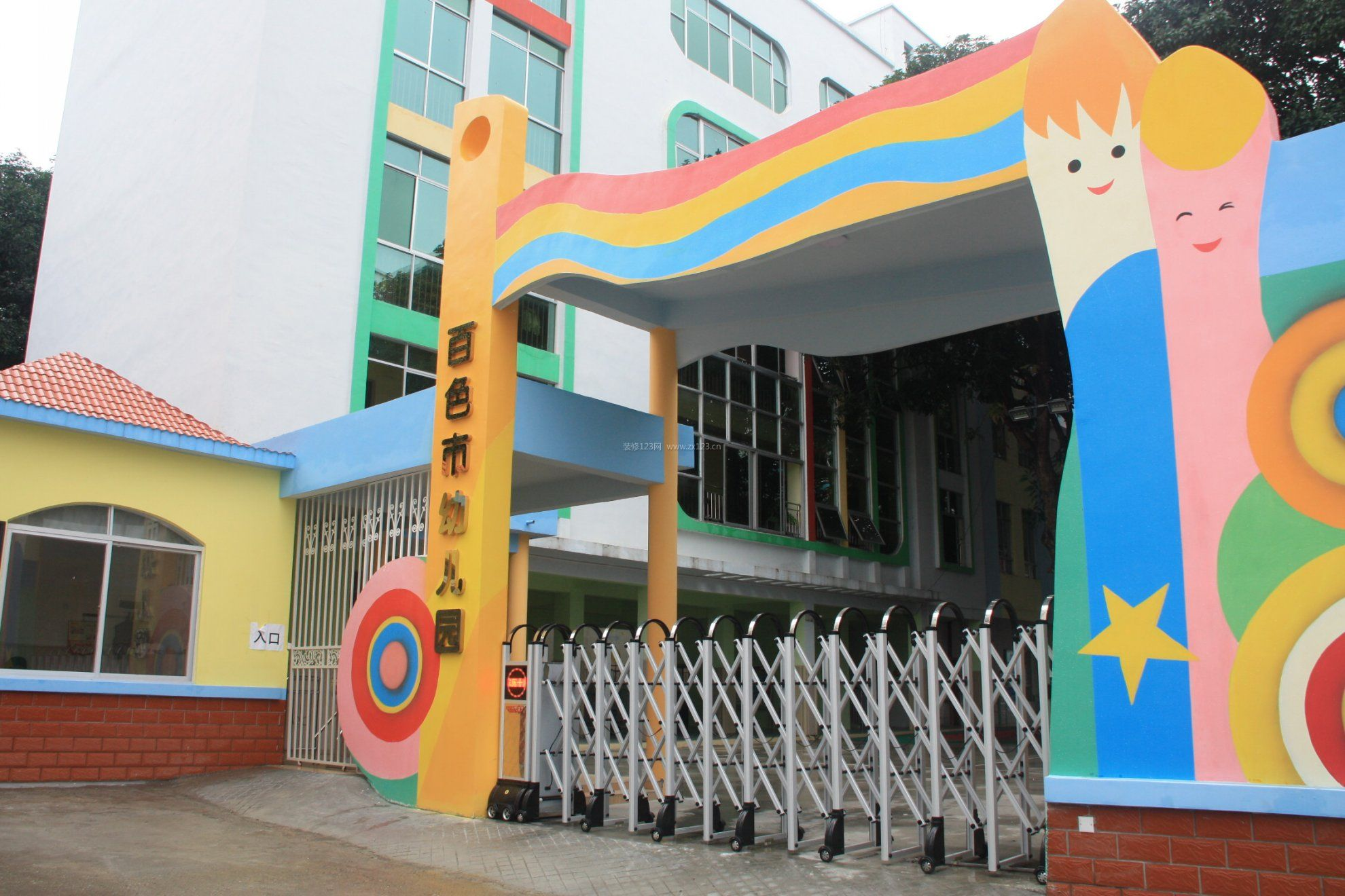 幼儿园外观设计装修墙绘效果图片