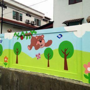 幼儿园外墙彩绘 墙体彩绘图片