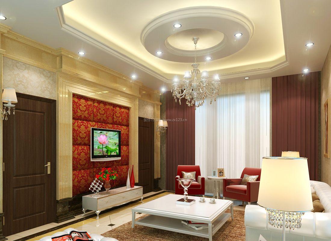 房子客厅设计石膏板吊顶效果图