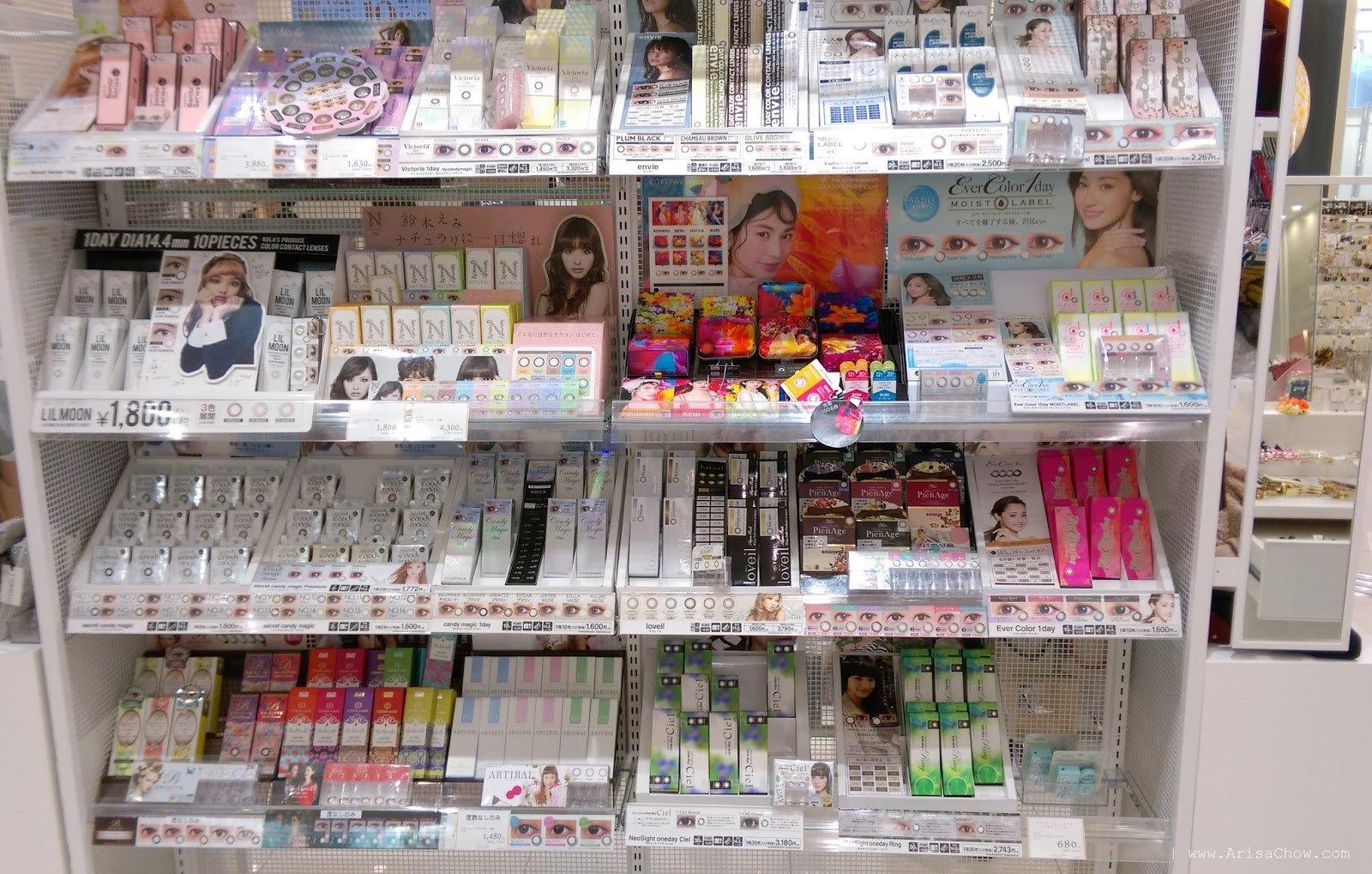 化妆品店面室内货柜设计图片欣赏_装修123效果图