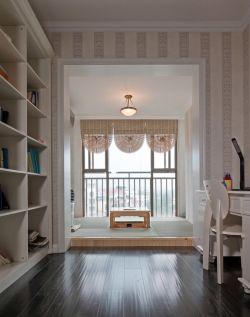 现代中式书房阳台飘窗装修效果图