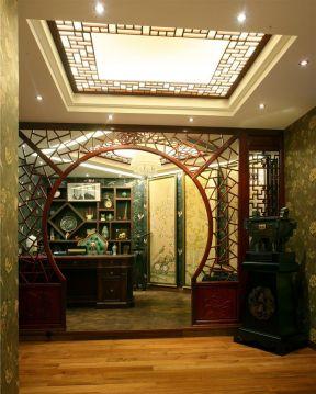 現代中式書房 拱門設計