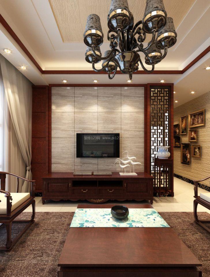 新中式小客厅电视背景墙装修效果图欣赏