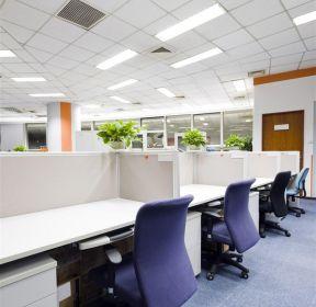 现代办公室风格铝板吊顶装修效果图片-每日推荐