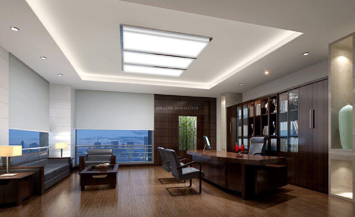 办公室新中式装修风格吊顶设计效果图