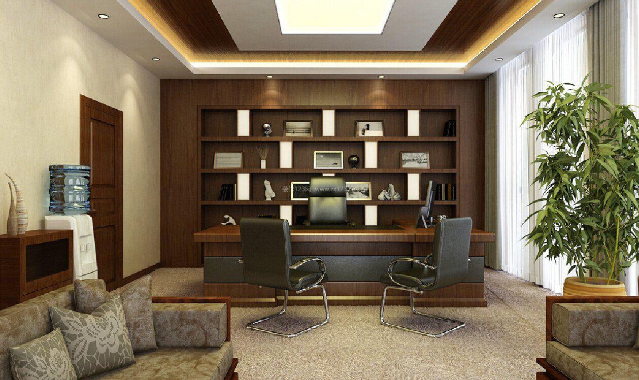 总经理办公室书柜装修设计效果图