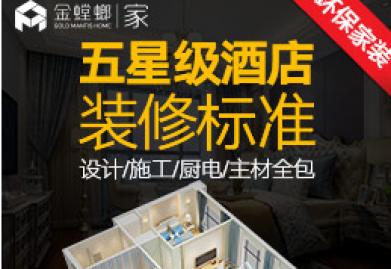 邯郸最新十大ballbet贝博网站设计公司排名榜