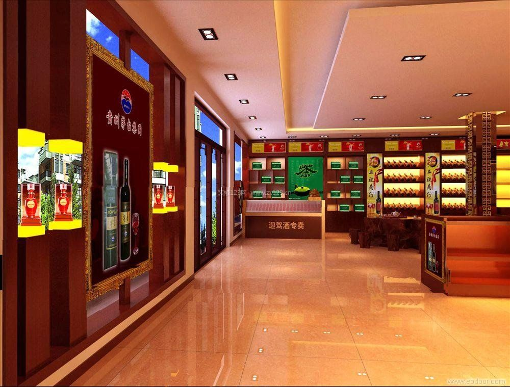 新中式烟酒店装修效果图