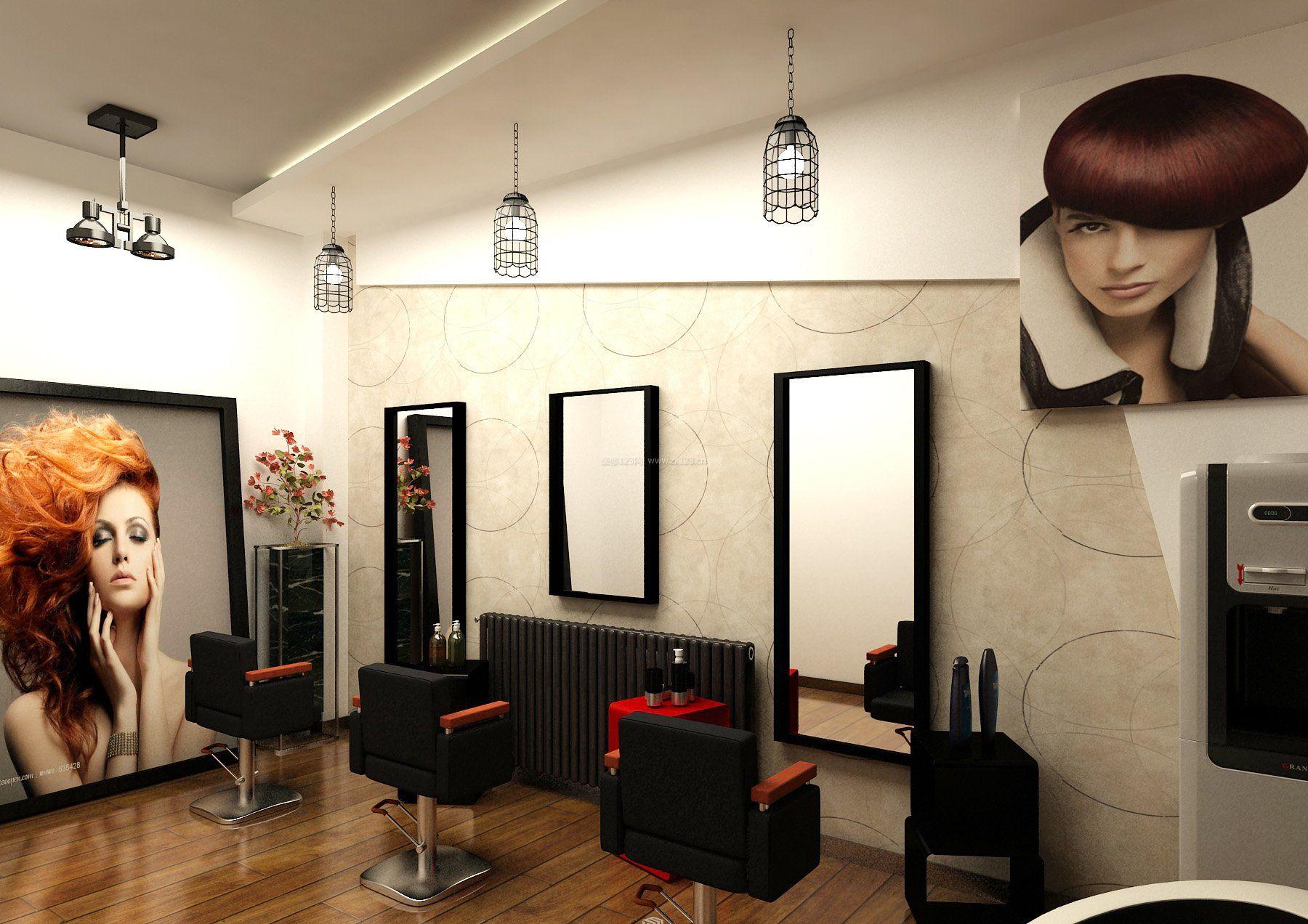 小型美发店室内装修设计效果图片