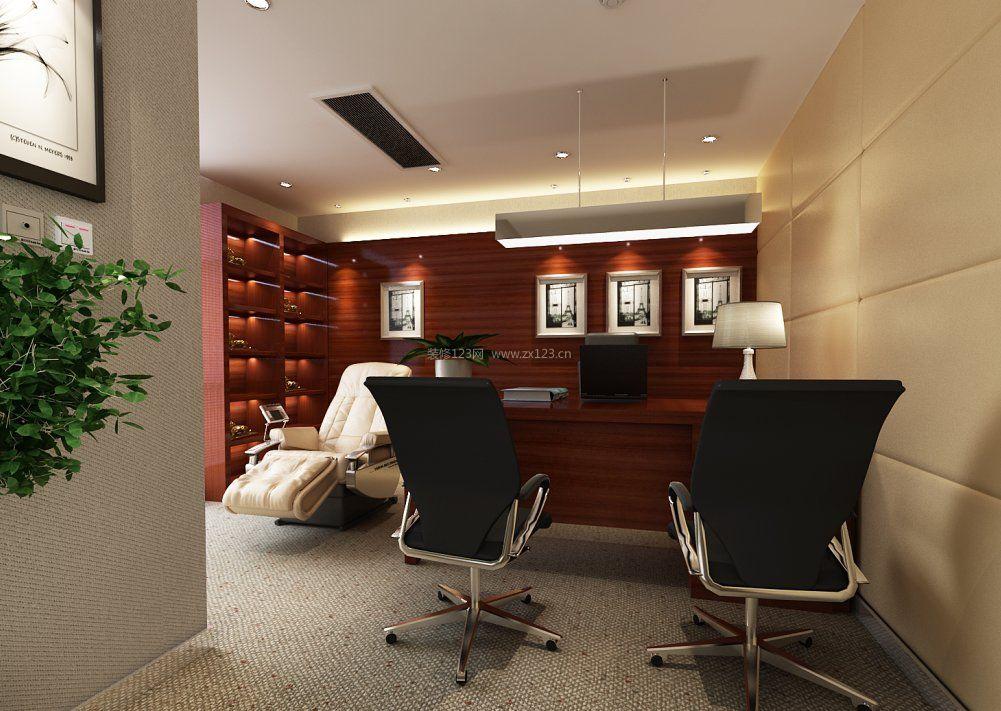小型老总办公室装修效果图