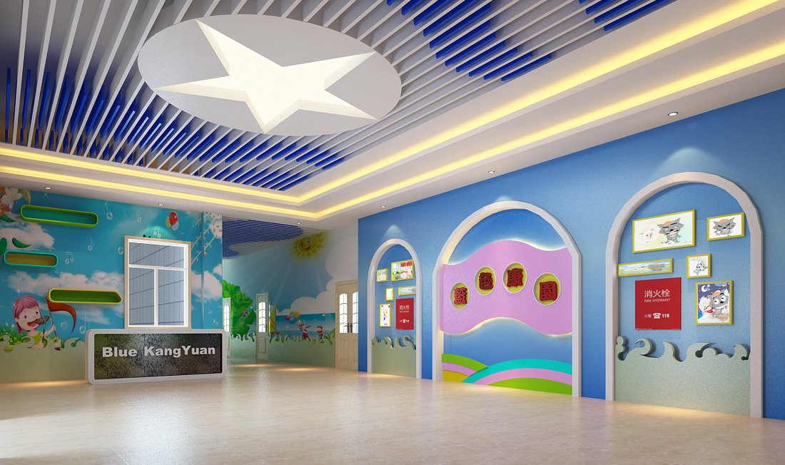 幼儿园装修形象墙设计效果图