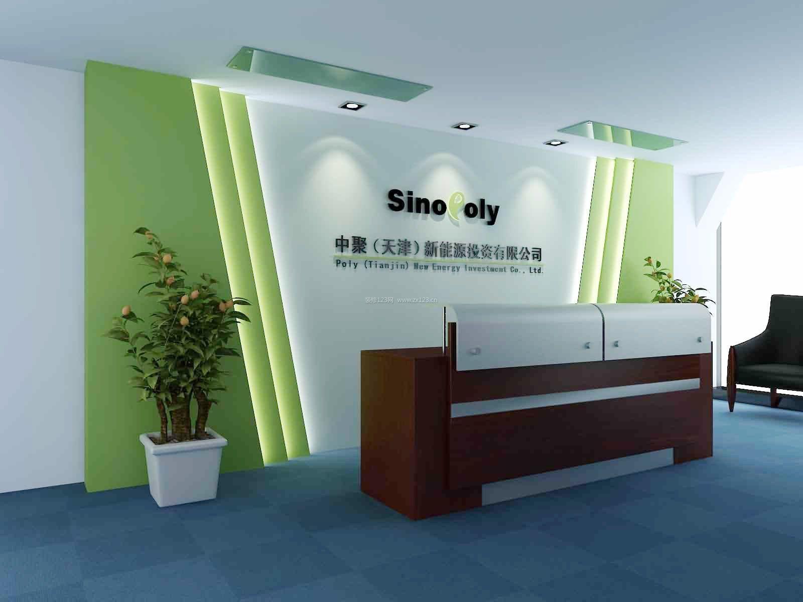 投资公司logo形象墙设计_装修123效果图