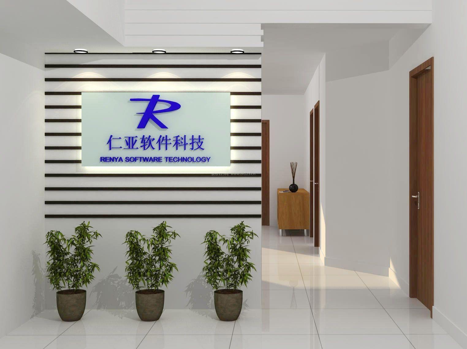 科技公司形象墙室内设计效果图_装修123效果图