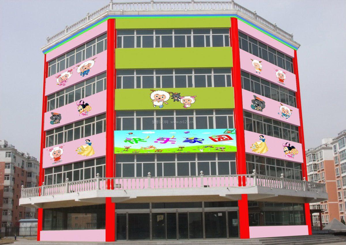 现代简约风格幼儿园外墙设计图片