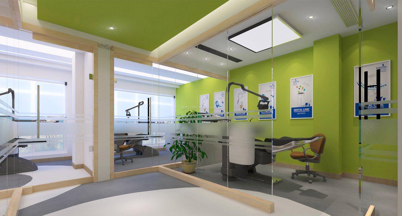 牙科医院_牙科医院诊所门面内部装修效果图片欣赏