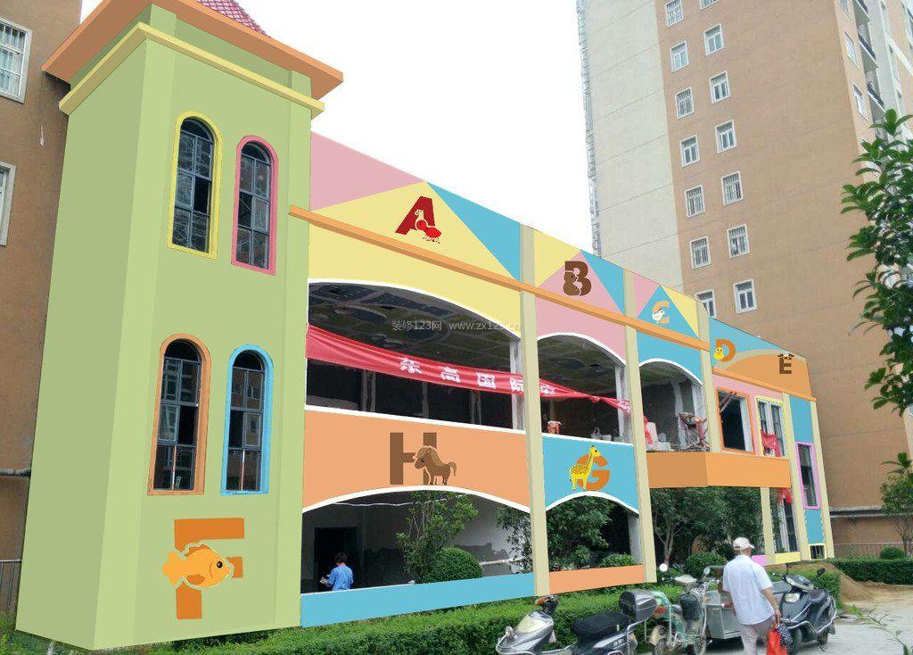 幼儿园外墙墙面设计装修图片