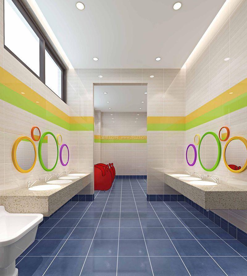 现代幼儿园卫生间装饰设计效果图片