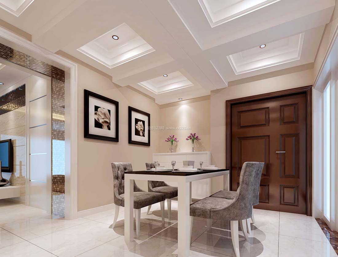欧式三居室室内设计餐厅装修吊顶效果图平面设计证什么样子图片