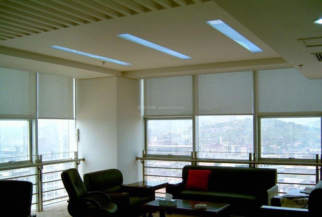 普通办公室装修窗帘效果图