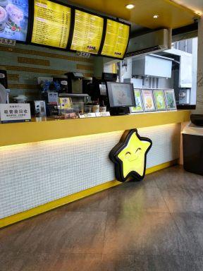 奶茶店吧台装修效果图