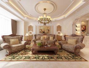 歐式古典裝修效果圖 客廳沙發擺放裝修效果圖片