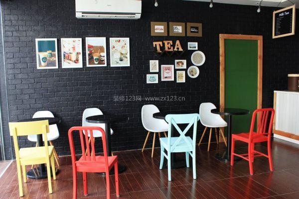 庆阳奶茶店装修怎么做 奶茶店装修流程