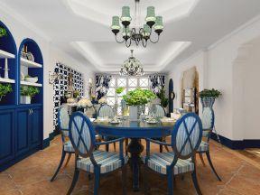 地中海客厅设计 餐厅装饰装修效果图片